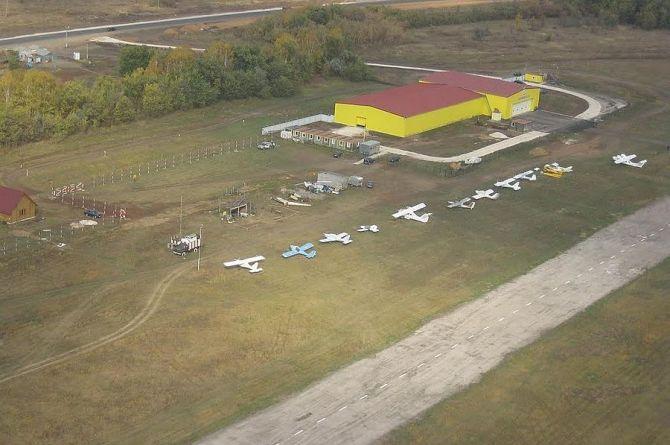 В национальном парке «Бикин» восстановят советский аэродром