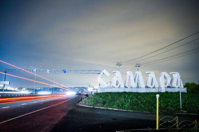 Самарской области выделят 4, 5 миллиардов рублей на развитие дорожной сети
