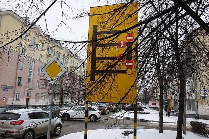 Перевёрнутые дорожные знаки появились в центре Новокузнецка