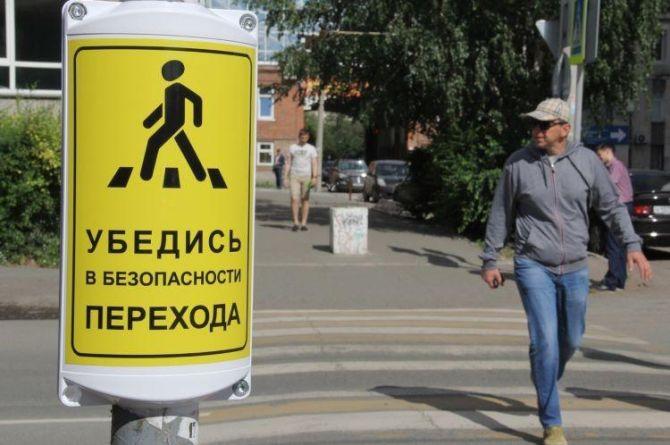 В Омске пешеходные переходы оборудовали необычными «бочонками»