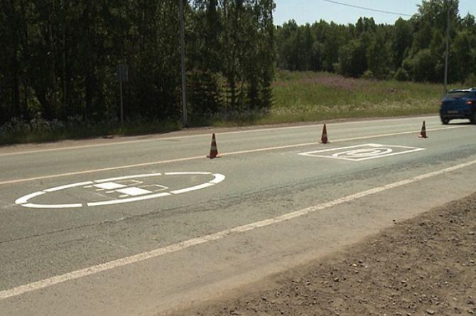 На дорогах Свердловской области появилась экспериментальная разметка с запретом обгона