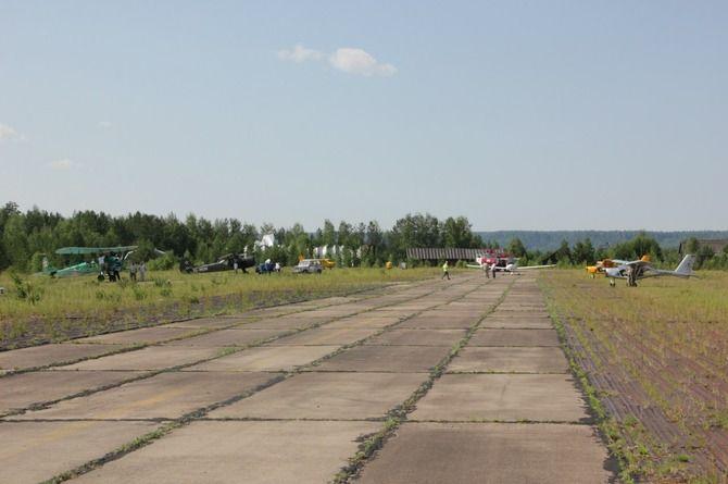 Аэропорт «Подкаменная Тунгуска» отремонтируют