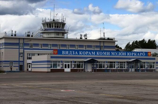 Аэропорт Сыктывкара не будут переносить за черту города