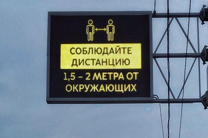Фото: пресс-служба департамента транспорта Москвы