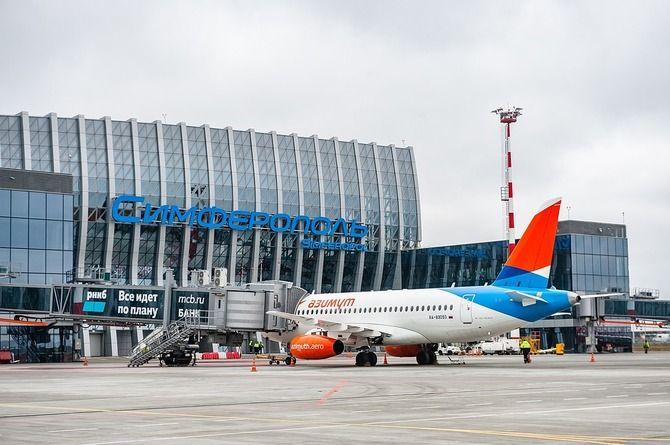 Аэропорт Симферополя снова не нашёл подрядчика для строительства ограждения