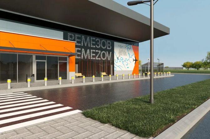 В Тобольске презентовали дизайн-проект нового аэропорта