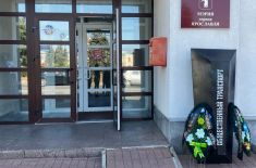 В Ярославе «похоронили» общественный транспорт