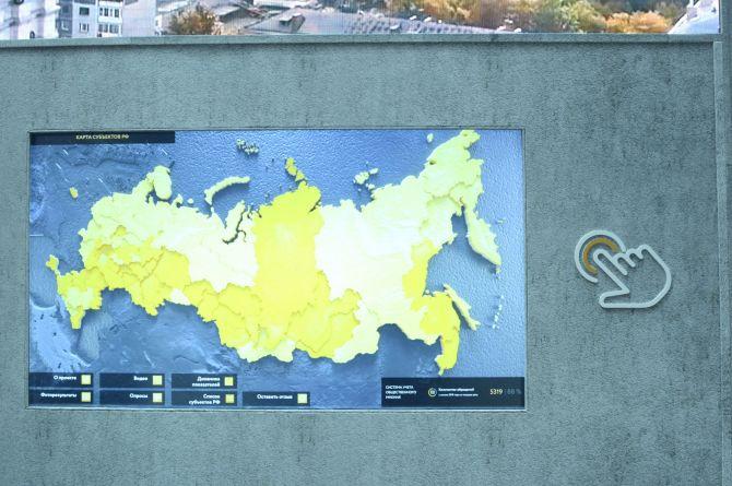 На «Транспортной неделе-2019» представили интерактивную карту проекта БКД