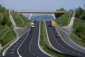 Более 16 миллиардов рублей получат регионы на развитие транспортной инфраструктуры