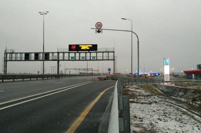 На трассе М-11 «Нева» появились знаки снижения скорости