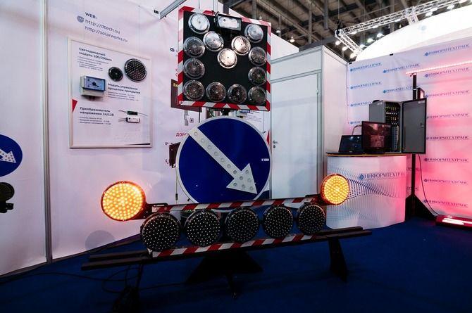 «Радуга» и «Сигнал»: новые технологии в сфере дорожной безопасности