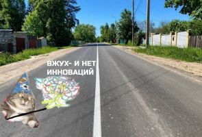 Счётная палата проверила дорожные инновации России. 60% таковыми не оказались