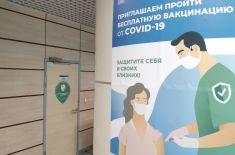 Минтранс предлагает аэропортам обустроить отдельные коридоры для вакцинированных