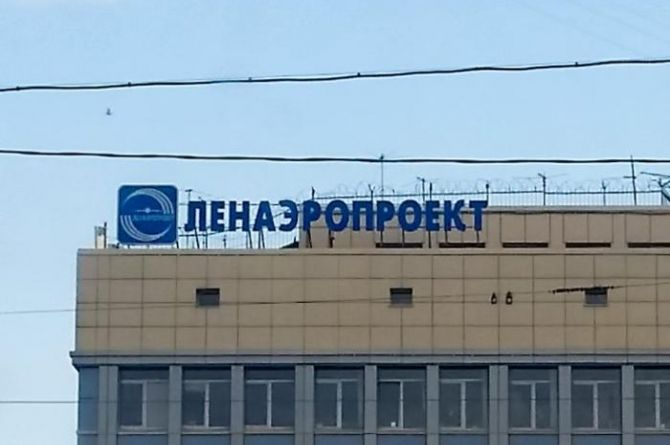 Главная эротическая вывеска города Санкт-Петербурга демонтирована