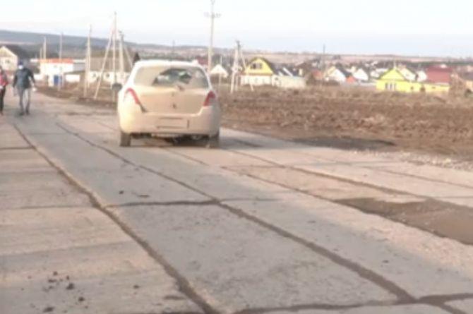 Жители пермской деревни просят Ангелу Меркель отремонтировать дорогу