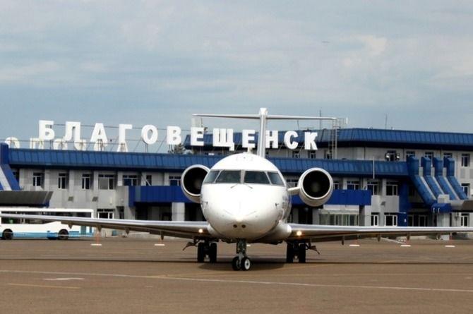 Амурские власти ищут инвесторов для реконструкции аэропорта Благовещенска