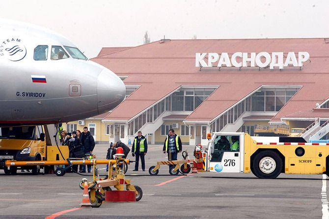 Аэропорт Краснодара реконструируют за 24 миллиарда рублей
