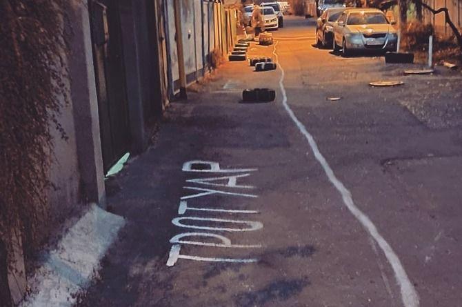 Инновационный тротуар появился в Краснодаре