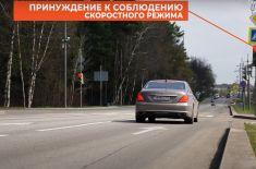 В Подмосковье установили новый светофор, который «тормозит» лихачей