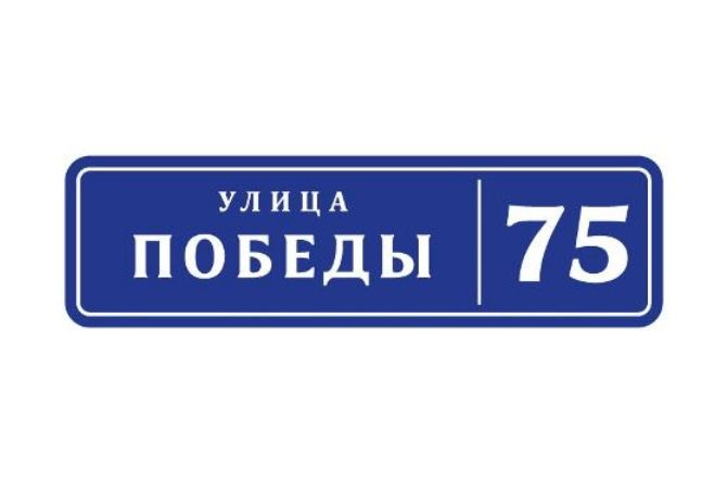 В регионах начались дорожные работы в рамках проекта «Улица Победы»
