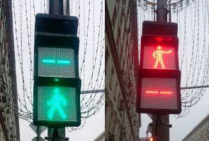 На улицах Екатеринбурга будут ставить квадратные светофоры