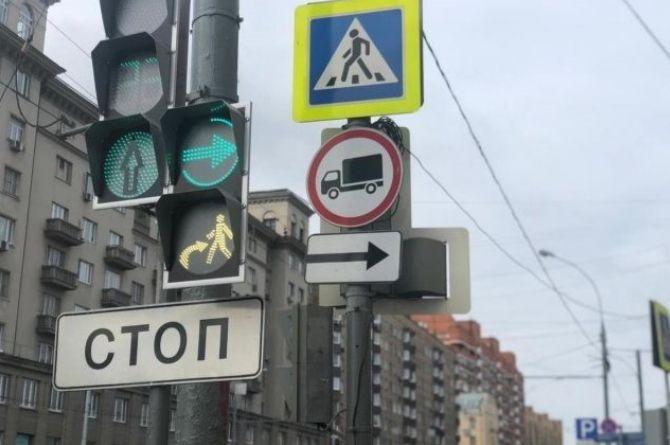 В Новосибирске появились светофоры с новой дополнительной секцией
