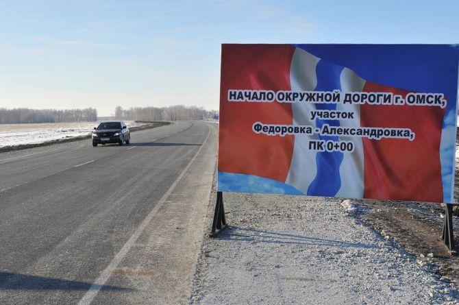 В Омске оценили проект по строительству Северного обхода в 42 миллиарда рублей