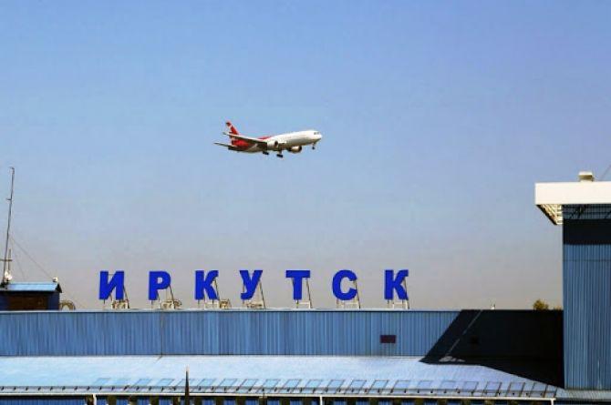 Новый аэродромный комплекс в Иркутске оценили в 53 миллиарда рублей