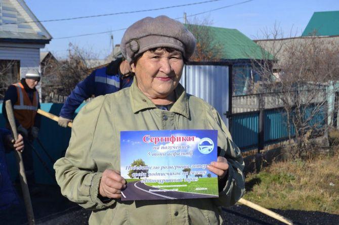 В башкирском селе местная жительница выиграла в лотерею 5 тонн асфальта