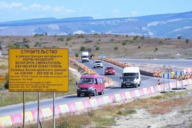 17 миллиардов рублей дополнительно выделят на ремонт крымских дорог в 2020 году