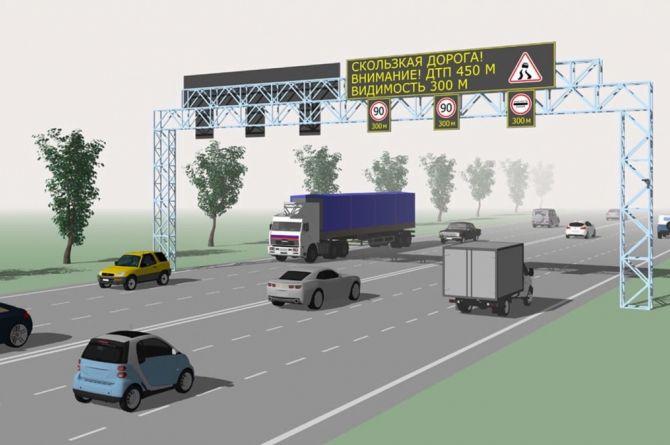 В Ставрополе будут внедрять интеллектуальную транспортную систему
