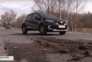 Жители Владимирской области жалуются на разбитые дороги. Причина – строительство М-12
