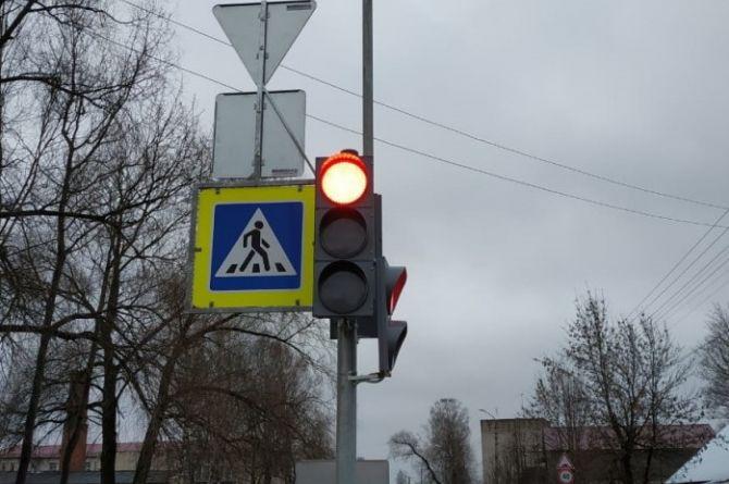 В Псковской области установили «самостоятельный» светофор