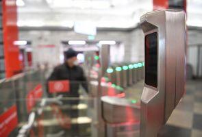 Платить лицом или пропуском на работу: власти Москвы запустят новую систему оплаты проезда уже в этом году