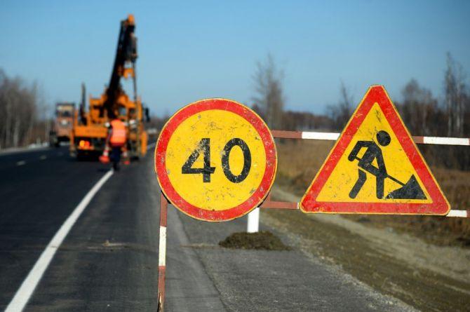В Тюмени отремонтируют в два раза больше дорог по сравнению с прошлым годом