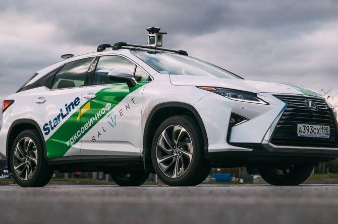 В Петербурге протестировали беспилотное такси с технологией self-driving