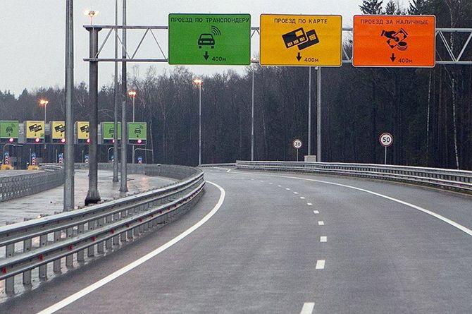 Трафик на дорогах «Автодора» снизился на 50% из-за пандемии