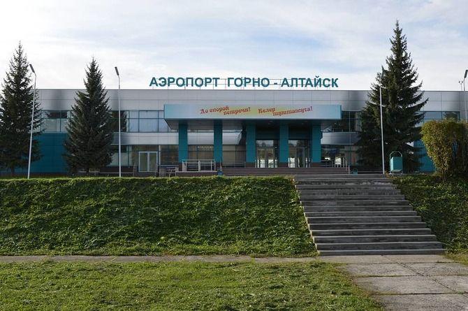 Международный терминал в аэропорту Горно-Алтайска может появиться к 2023 году