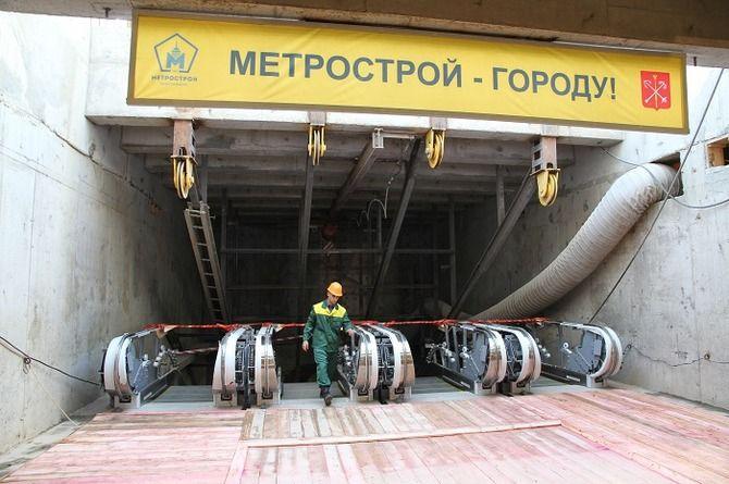 Гендиректор «Метростроя» обвиняется в хищениях на строительстве Фрунзенского радиуса