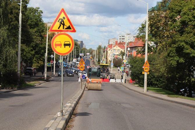 Калининградская область потратит ещё 50 миллионов рублей на безопасность дорожного движения
