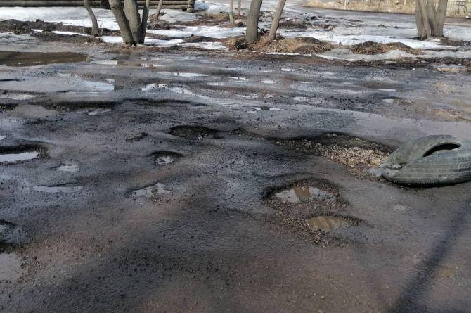 В Иркутской области объявили конкурс на самую большую яму. Победителю вручат кусок асфальта