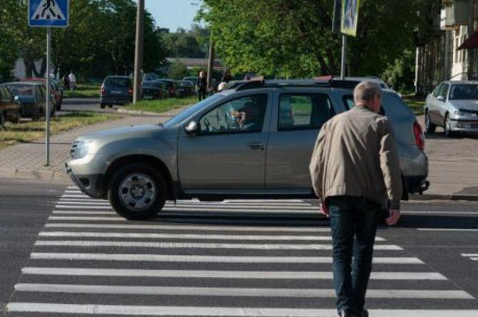 Конституционный суд отказался ущемлять права пешеходов