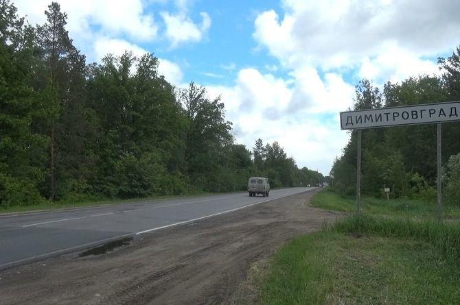 В федеральную собственность передана трасса Ульяновск — Димитровград — Самара