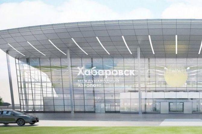 Три аэропорта отремонтируют в Хабаровском крае
