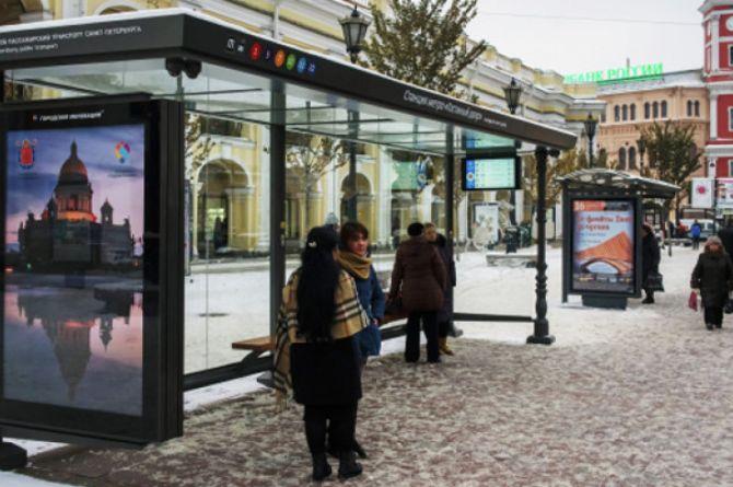 Умная остановка в Новосибирске. Фото: РИА Новости