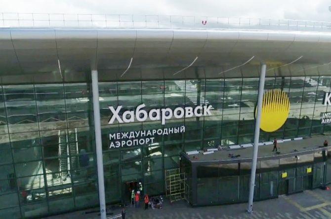 «Трансстроймеханизация» займётся работами в хабаровском аэропорту
