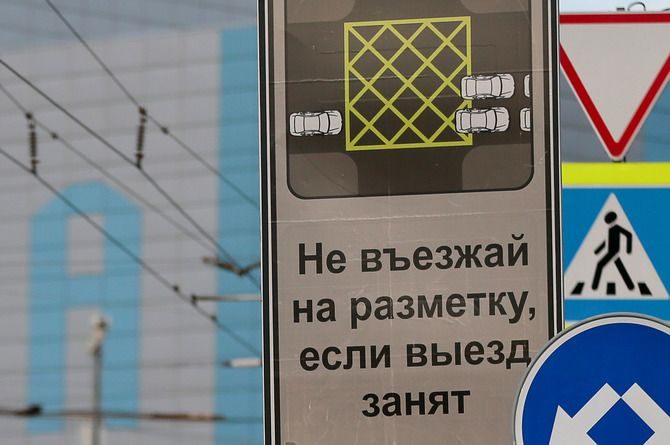 Фото: Газета.ру