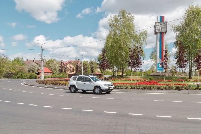 Фото: Росавтодор