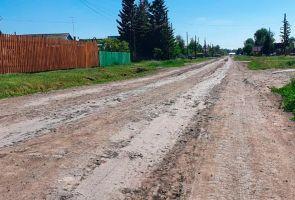 Меркель не поможет: немецкое правительство отказало омской деревне в ремонте дорог