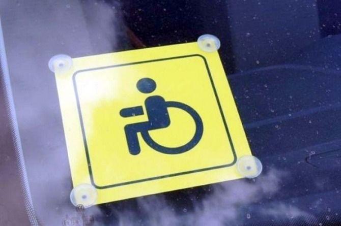 Инвалидов могут освободить от оплаты проезда по дорогам «Автодора»